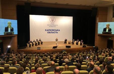 Бюджет Харківщини став потужнішим втричі – Світлична