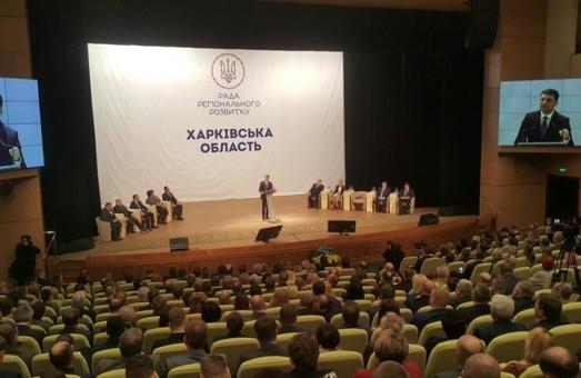 Плани розвитку Харківщини є абсолютно реалістичними – Гройсман