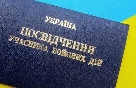 На Харківщині військові отримали 182 земельні ділянки