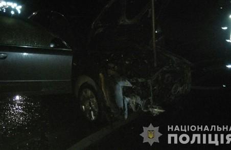 В Харкові за одну ніч горіли п'ять автомобілів