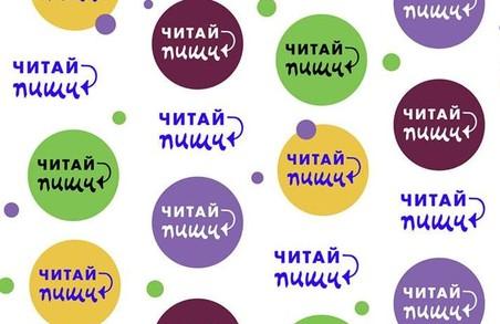 Підйом на Еверест та конкурс від Жадана – задля дітей українського Сходу