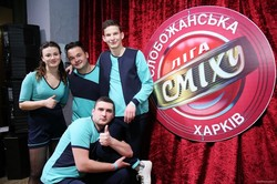 Світлична привітала учасників і вболівальників Слобожанської ліги сміху (ФОТО)