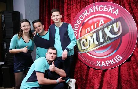 У Харкові стартували змагання гумористів