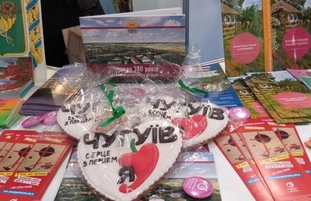 У Польщі був представлений потенціал харківського туризму