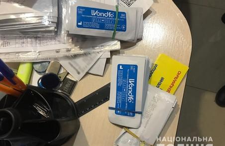 У Харкові лікар нарколог видавав «лівим» людям рецепти на отримання наркотичних лікарських засобів