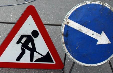 На двох вулицях Харкова буде заборонений рух транспорту