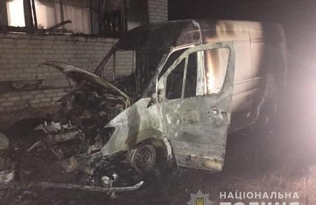 Поліція проводить перевірку за фактом загоряння автомобілів під Харковом