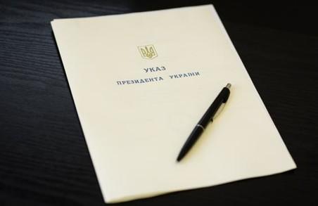 Харків'янка Яна Червона була нагороджена посмертно