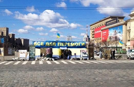 На центральній площі Харкова відбувся вибух