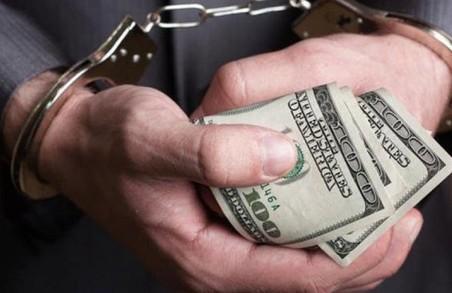 Харківський держслужбовець був затриманий на хабарництві