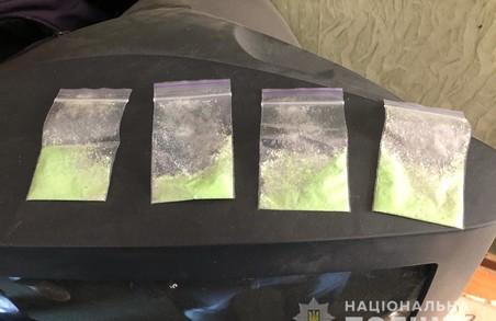 У Харкові викрили торговця наркотиками