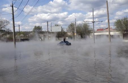 Харківську вулицю залило гарячою водою