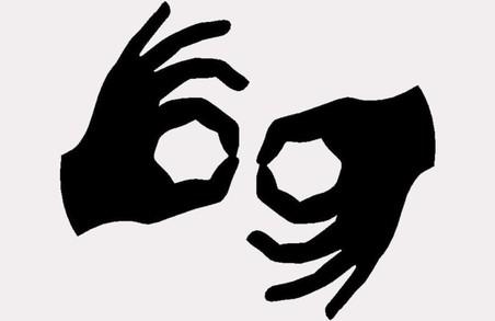 Люди з проблемами слуху стикаються з дискримінацією