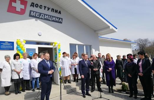 На Харківщині з'явилася нова амбулаторія