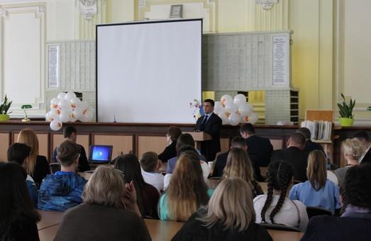 У Харкові презентували «Книгу Добра»
