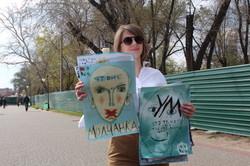 В Харкові знищили дитячу плакатну виставку