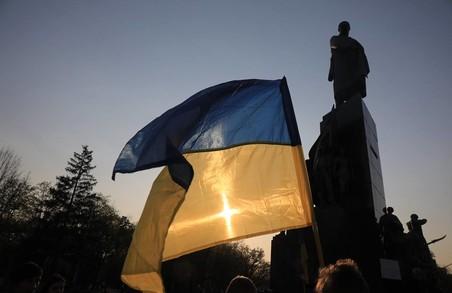 Верховна Рада України ухвалила Закон про мову
