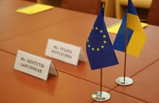 Світлична: Харків - центр міжнародної співпраці, маємо повну довіру і підтримку наших дій