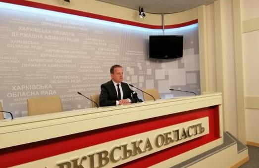 На допомогу харківських чорнобильців виділено 46,4 мільйонів