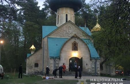 Поліцейські Харківщини забезпечують правопорядок під час Великодніх свят