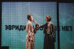 Харків'янам покажуть історію сучасних Орфея та Еврідіки