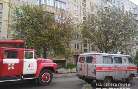 У Харкові «замінували» під'їзд багатоповерхівки
