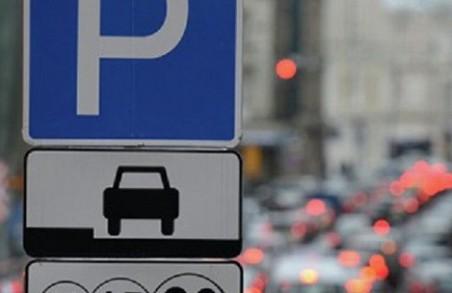 В центрі Харкова заборонять парковку