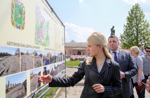 Цього року на Харківщині мають відремонтувати близько ста доріг – Світлична