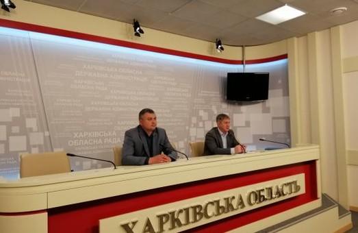 На Харківщині з'явиться нова дорога