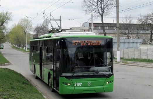 Один з тролейбусів курсуватиме Харковом за іншим маршрутом