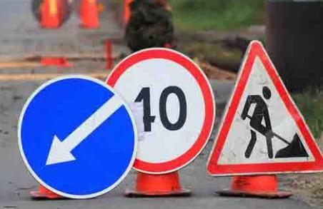 Вулиця Чкалова буде частково перекрита для транспорту
