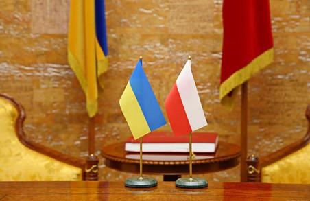 Наступного тижня делегація Харківщини з робочою поїздкою відвідає Варшаву