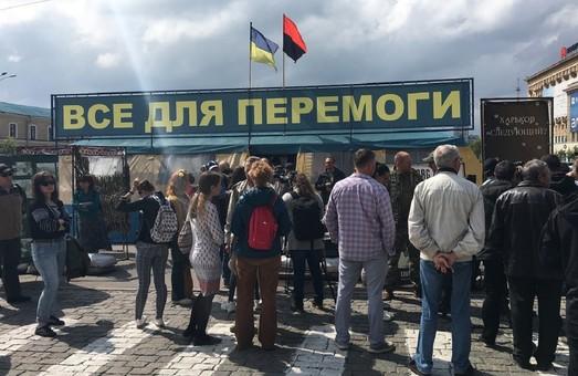 Харківська міськрада вимагає знести намет на площі Свободи