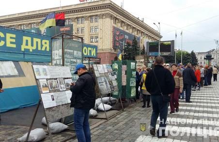 Намет в центрі Харкова знаходиться під охороною поліції