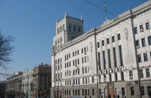 Депутати Харківської міської ради 16 разів заявляли про конфлікт інтересів під час квітневої сесії