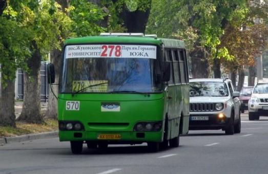 На вихідних в Харкові зминеться схема руху транспорту