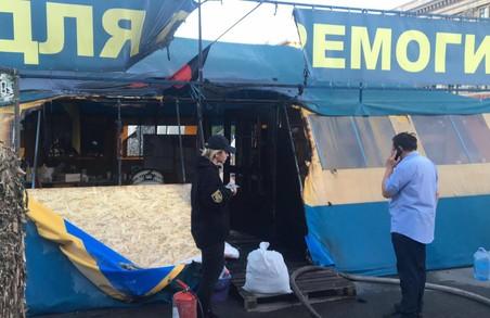 В Харкові був підпалений намет «Все для перемоги»