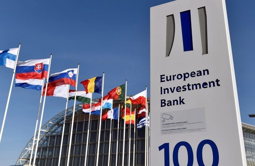 У Харкові відкриють шість медзакладів, відремонтованих завдяки кредитам Європейського інвестиційного банку