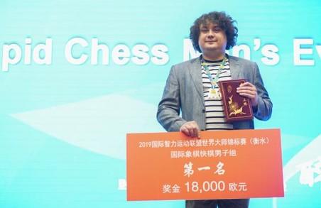 Харків'янин став переможцем на Всесвітніх інтелектуальних іграх