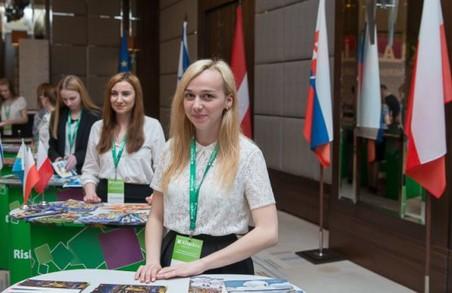 У Харкові відбудеться міжнародний туристичний форум