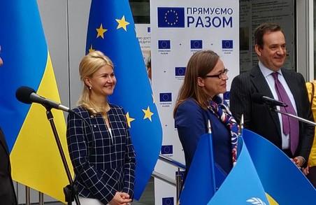 Юлія Світлична провела зустріч з делегацією ЄІБ та представництва Європейського Cоюзу в Україні