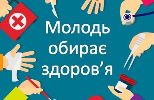 В Харкові відбудеться фестиваль здорового способу життя
