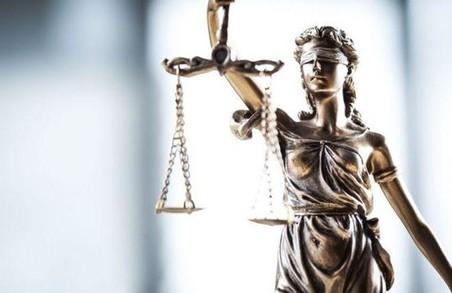 На Харківщині засудили терориста «ДНР»