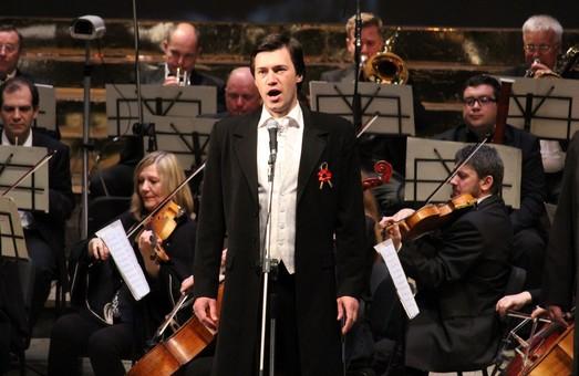 У Харкові пройде незвичайний концерт