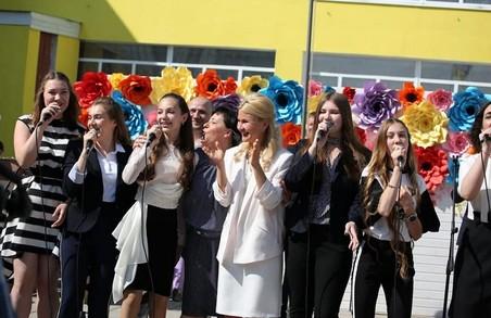 Світлична побажала випускникам Харківщини твердо йти до мети