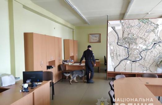 В Харкові продовжують «заміновувати» навчальні заклади та житлові будинки