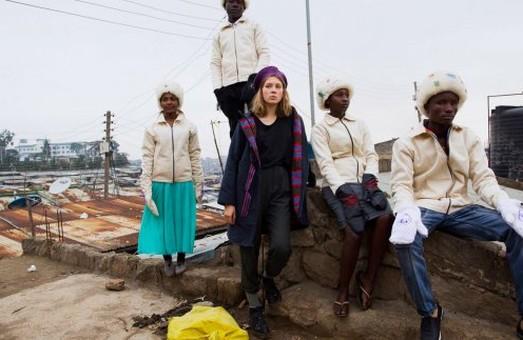 Харків'янам розкажуть про життя та мистецтво Кенії