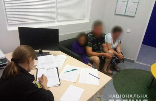Харківські поліцейські розшукали зниклих дівчат