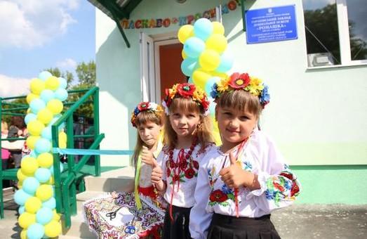 На Харківщині відкрився дитсадок на 100 дітей