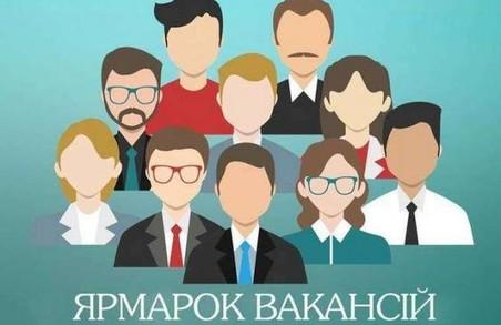 Харків'янам представлять понад 400 нових вакансій
